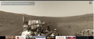 Mars 360 Perseverance Rover View onemanz NASA